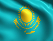 Dispute Over Kazakh Oil and Gas Field May be Resolved in 1Q2018