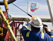 Chevron Boosts Spending 9% with Focus on Permian, Kazakhstan